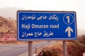 Road sign on the Hajo Omran Road.