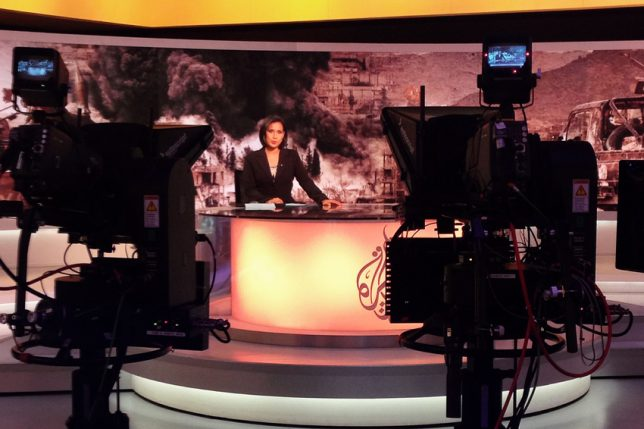 Al Jazeera English TV News
