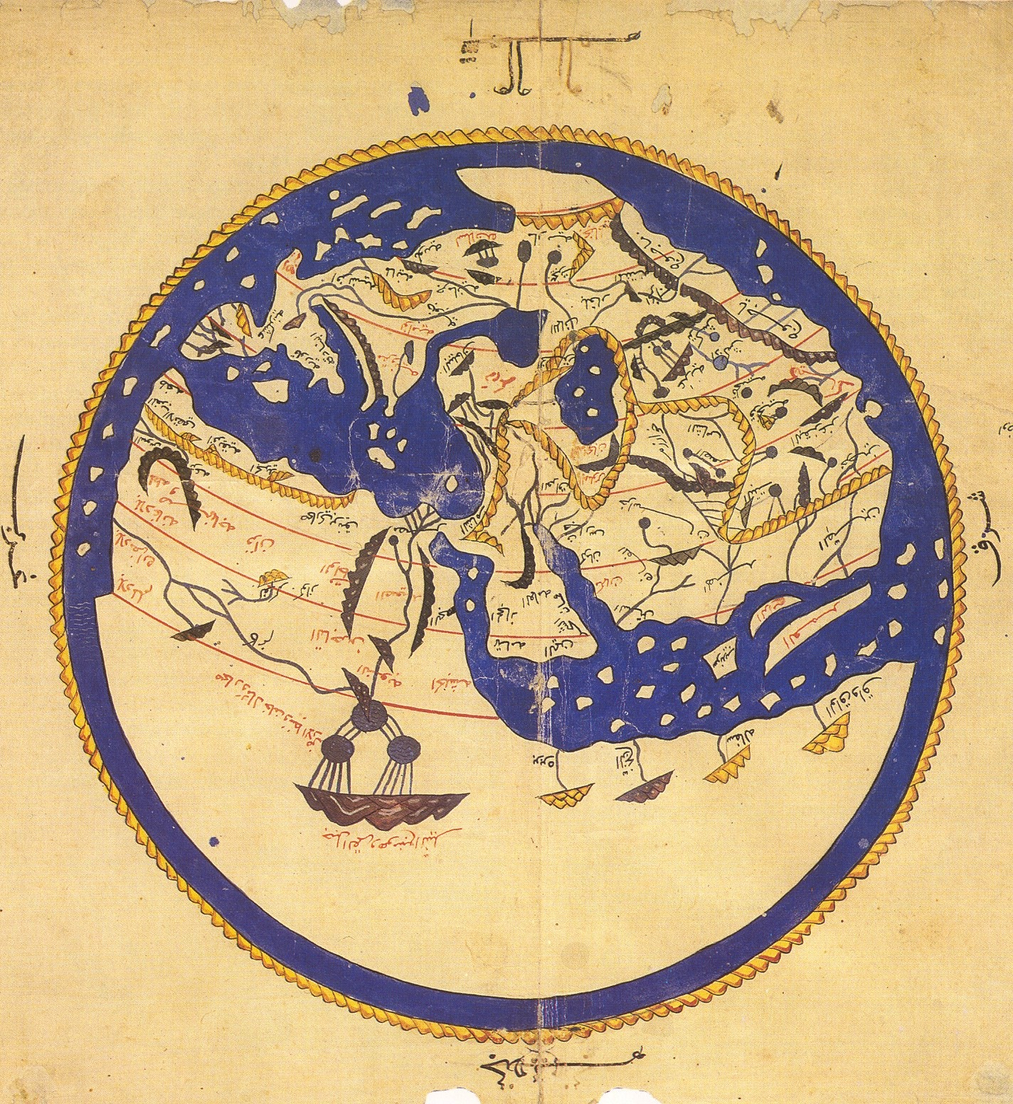 The Cantino Planisphere